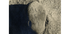 Inscribed stone a.png